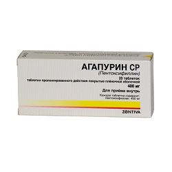 Agapurin 400 mg compresse