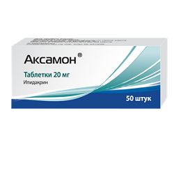 Aksamon compresse 20 mg