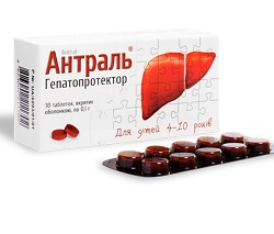 Antral compresse 100 mg